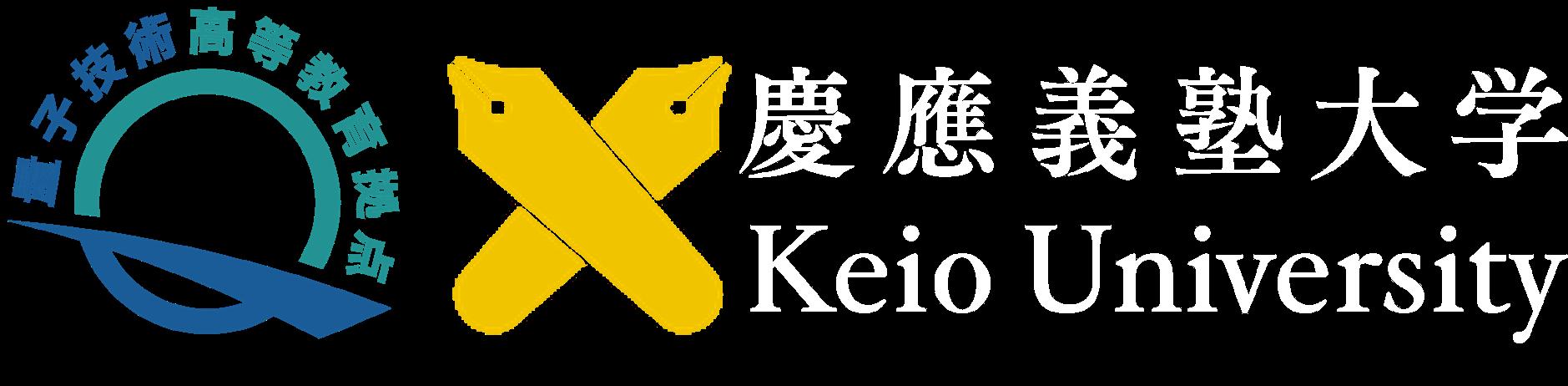 QLEAP Education - Keio University